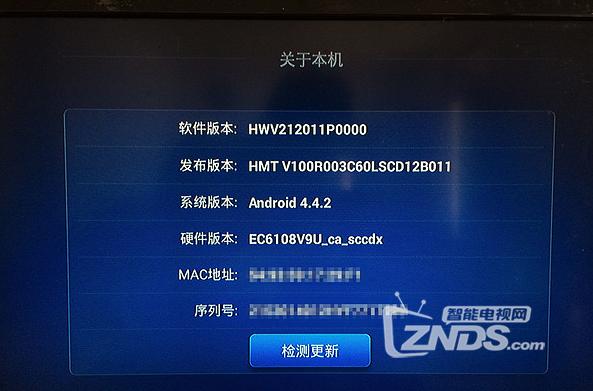 和谐华为悦盒EC6108v9/CA版/PUB版破解教程及固件