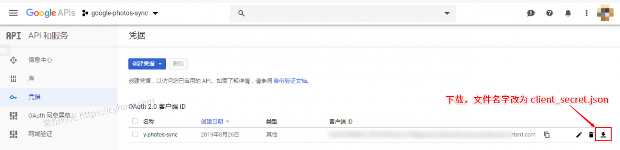 1095-google-download-json