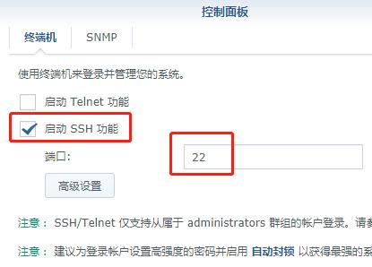 黑群晖安装成功后修改mac以及sn(SSH在线修改黑群晖DS3617 DS918+的SN/MAC) 网站相关 第1张