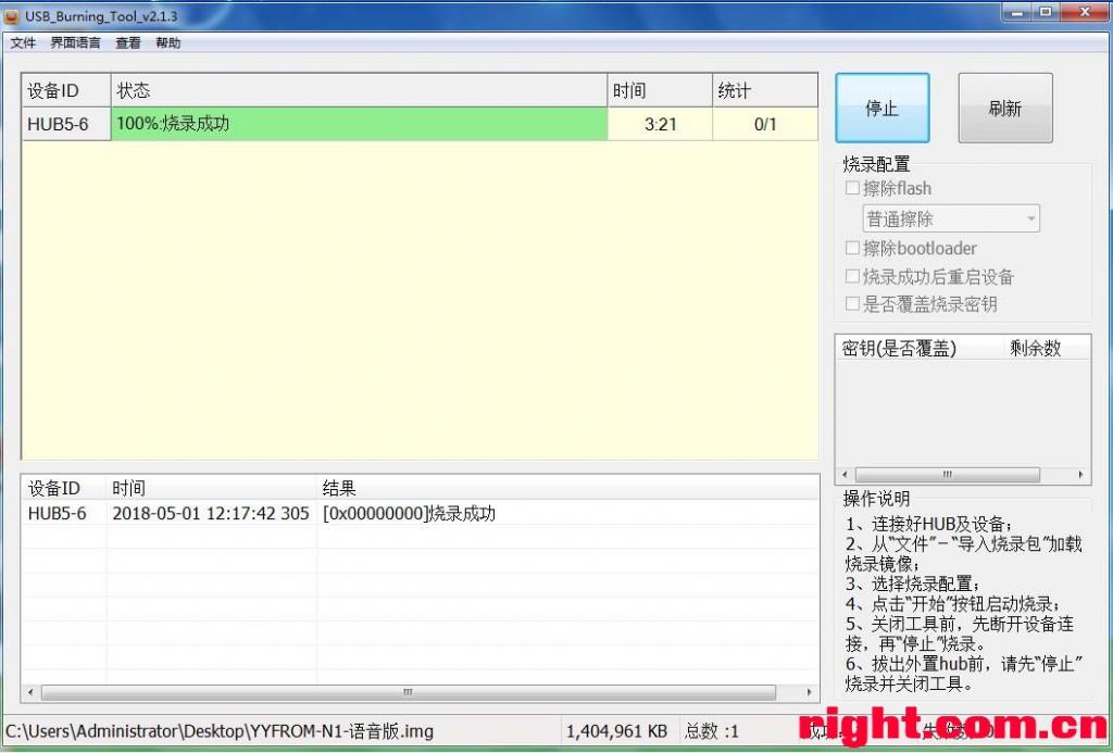 本图只作展示设备ID下面显示HUB5-6设备,与状态无关.png